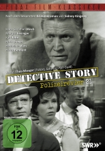 Detective Story - Polizeirevier 21